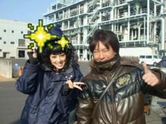 秋山莉奈 公式ブログ/撮影終わったよ〜! 画像1