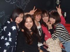 秋山莉奈 公式ブログ/昨日の打ち上げ☆彡 画像1