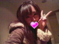 秋山莉奈 公式ブログ/一杯いかが? 画像1