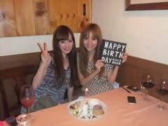 秋山莉奈 公式ブログ/酔っぱり〜な☆ 画像1