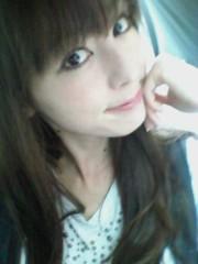 秋山莉奈 公式ブログ/雨だぃ〜 画像1