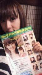 秋山莉奈 公式ブログ/名古屋 画像1