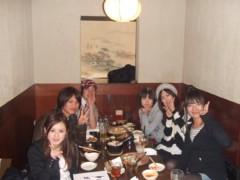秋山莉奈 公式ブログ/ミーティング♪♪ 画像1