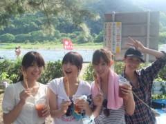 秋山莉奈 公式ブログ/いってきまぁぁす 画像1