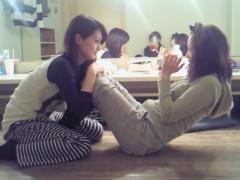 秋山莉奈 公式ブログ/カップルで腹筋の楽しみ方 画像1