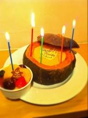秋山莉奈 公式ブログ/カボチャのケーキ♪ 画像2