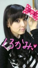 秋山莉奈 公式ブログ/見比べり〜な 画像1