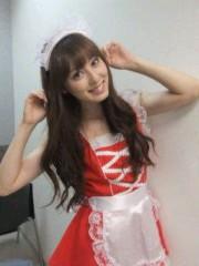 秋山莉奈 公式ブログ/メイドちゃん 画像1