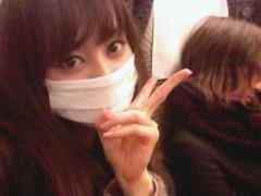 秋山莉奈 公式ブログ/祝☆3000000 アクセス! 画像2