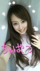 秋山莉奈 公式ブログ/見比べり〜な 画像2