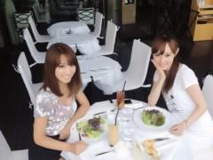 秋山莉奈 公式ブログ/お姉ちゃんと☆ 画像1