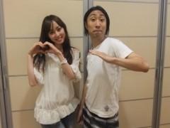 秋山莉奈 公式ブログ/ゆってぃさん。 画像1
