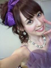 秋山莉奈 公式ブログ/ひぇーー 画像1