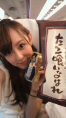 秋山莉奈 公式ブログ/昨日の新幹線☆ 画像1