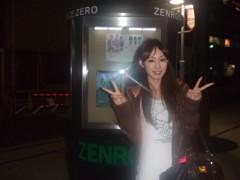 秋山莉奈 公式ブログ/鳴り止まないカーテンコール 画像1