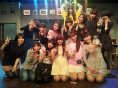 秋山莉奈 公式ブログ/千秋楽  ! 画像1