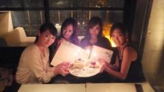 秋山莉奈 公式ブログ/ありがとうございます♪ 画像1