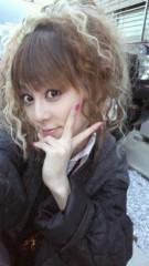 秋山莉奈 公式ブログ/☆金髪り〜な☆ 画像1