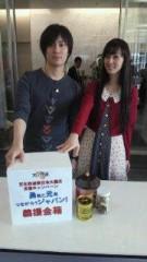 秋山莉奈 公式ブログ/ありがとうございました☆ 画像1