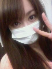 秋山莉奈 公式ブログ/ただいまぁ 画像1