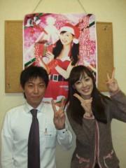 秋山莉奈 公式ブログ/店長☆ 画像1