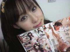 秋山莉奈 公式ブログ/風邪かなぁ〜 画像1