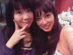 秋山莉奈 公式ブログ/おはよ&オフショット☆ 画像1
