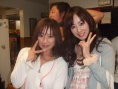 秋山莉奈 公式ブログ/Guamでアイドル発見☆彡 画像1