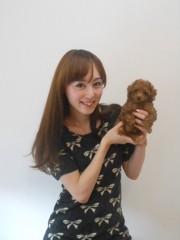 秋山莉奈 公式ブログ/赤ちゃん産まれたよ! 画像1