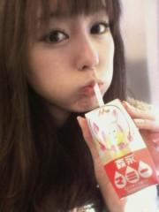 秋山莉奈 公式ブログ/いま、京都♪ 画像1