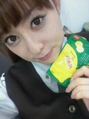 秋山莉奈 公式ブログ/終わったよん。 画像1