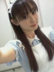 秋山莉奈 公式ブログ/おやすみメイド〜 画像1