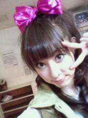 秋山莉奈 公式ブログ/初日おわりましたぁー 画像1