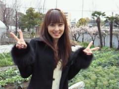 秋山莉奈 公式ブログ/採ったど-- 画像1