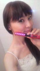 秋山莉奈 公式ブログ/美容に☆ 画像1