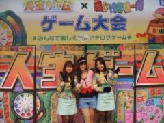 秋山莉奈 公式ブログ/ゲームイベント☆ 画像2