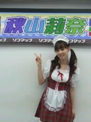 秋山莉奈 公式ブログ/第3回コスプレ☆ 画像1