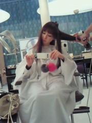 秋山莉奈 公式ブログ/癒し〜 画像1