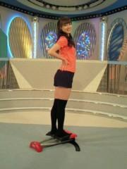 秋山莉奈 公式ブログ/ヒップシェイパー 画像1
