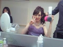 秋山莉奈 公式ブログ/終わったぁ(* ´∀`*) 画像1