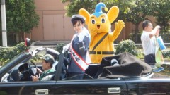 秋山莉奈 公式ブログ/一日警察署長パート2 画像2