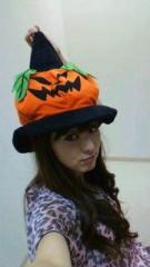 秋山莉奈 公式ブログ/懐かしの・・・ 画像1