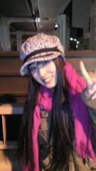 秋山莉奈 公式ブログ/ロングヘアー 画像1