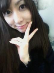 秋山莉奈 公式ブログ/ねむっ! 画像1