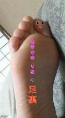秋山莉奈 公式ブログ/☆マネージャー(きっちゃん)より☆ 画像1
