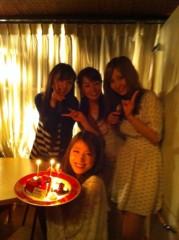 秋山莉奈 公式ブログ/Happy☆ 画像2