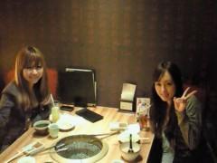 秋山莉奈 公式ブログ/焼き肉〜♪ 画像1