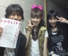 秋山莉奈 公式ブログ/終演。 画像1