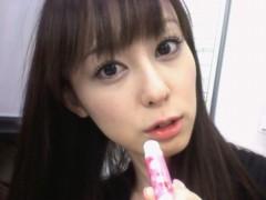 秋山莉奈 公式ブログ/リップぬりぬり 画像1