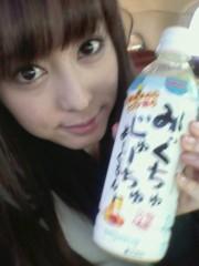 秋山莉奈 公式ブログ/大阪といえばっ! 画像1